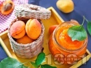 Рецепта Лесно домашно печено сладко от кайсии на фурна (зимнина)